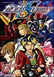 Mobile Suit Gundam SEED DESTINY ASTRAY (4) (Kadokawa Comics Ace A) (2006) ISBN: 4047138088 [Japanese Import]