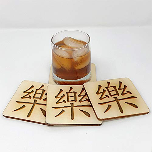 Coasters for Drinks | Kanji Happiness (4-Piece Set) - Drink Coaster - Gift Idea - Set Happiness Gift