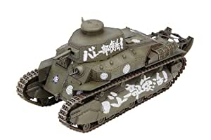 Girls und Panzer - Type89 Middle Tank Kou (Plastic model)