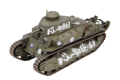 Girls Girls Girls und Panzer - Type89 Middle Tank Kou (Plastic model) da1ae5