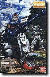 Master Grade RX-79 (G) Land Type Gundam 1/100 Scale Model Kit