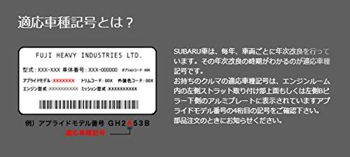STI GEAR SHIFT LEVER 5MT (ST3501021000) by STI (Image #4)