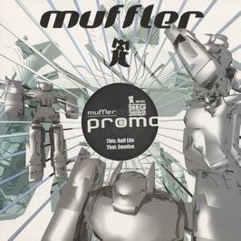 - Muffler / Ruff Line