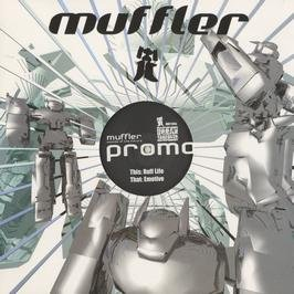 Muffler / Ruff Line (Line Muffler)