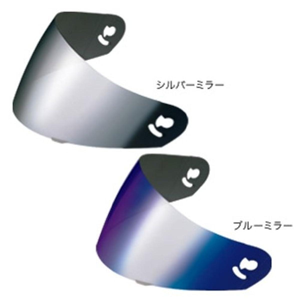 [해외] OG K (카부)카브도(OGK KABUTO) VALER 미러 쉴드 블루 미러