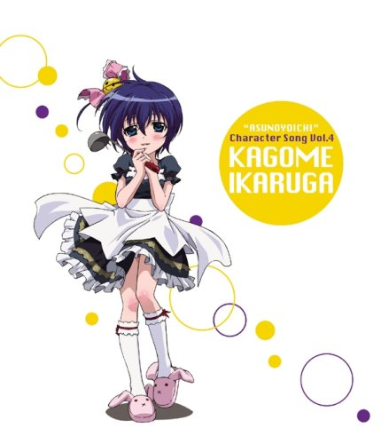 TV Anime [Asu No Yoichi!] Charactor Song Vol.4 Ika