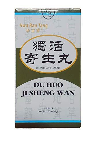 Du Huo Ji Sheng Wan- Joint Discomfort Pill- 200ct (Du Huo Ji Sheng Tang)