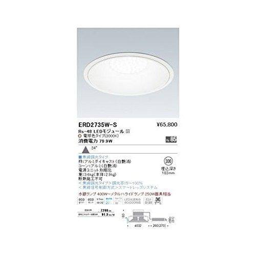 BT53294 ダウンライト/ベース/LED3000K/Rs48/無線 B06XSNGJQ6