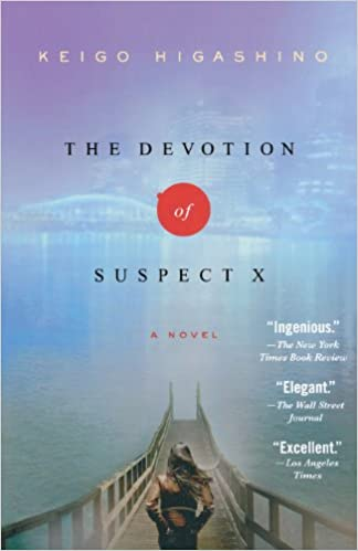 「The Devotion of Suspect X」の画像検索結果