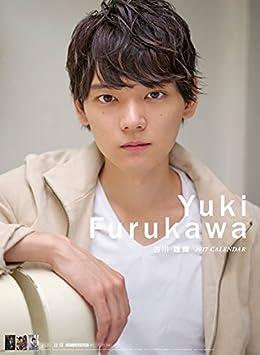Yuki furukawa dating