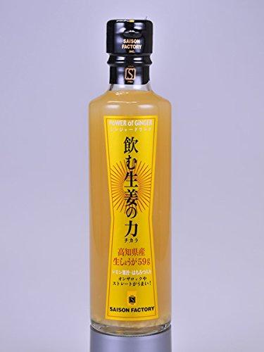 飲む生姜の力 265ml 高知県産生姜使用 はちみつ入り生姜ドリンク