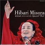 スペシャルベスト(DVD付)