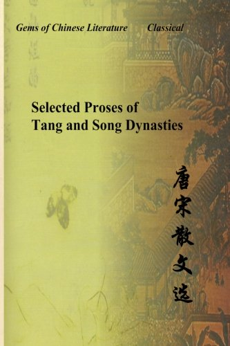 Selected Proses of Tang and Song Dynasties: Gems of Chinese Literature