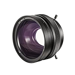 anamorphic lens for sale
