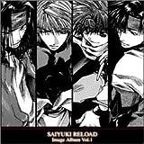 Saiyuki Reload Image Album 1