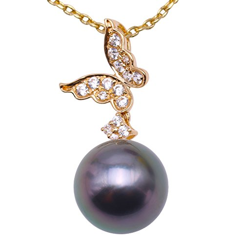 JYX Pearl Necklace 14K Yellow Gold 9.5mm Round Black Tahitian Pearl Pendant Necklace 18