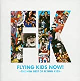 FLYING KIDS NOW!~THE NEW BEST OF FLYING KIDS~(初回盤)(CCCD)