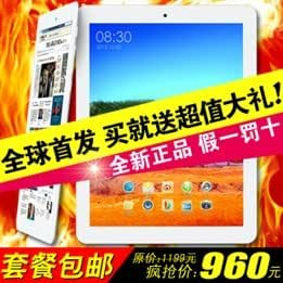 Taipower P98 quad core (16G) 9.7-inch quad-core tablet eight significant Android 4.1 IPS screen HDMI genuine