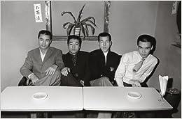 Book Watanabe Katsumi: Gangs of Kabukicho by Kotaro, Iizawa (2006)