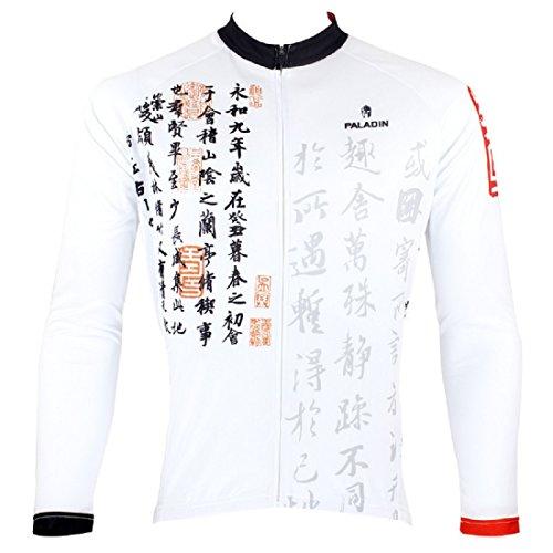 略奪布不規則な[paladin]サイクルジャージ 長袖 秋 メンズ 速乾 防風アウトドア 自転車用 サイクルウェア