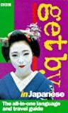 img - for Get by in Japanese by Akiko Motoyoshi (1998-03-05) book / textbook / text book