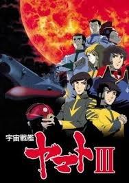 Amazon.co.jp: 宇宙戦艦ヤマト3...