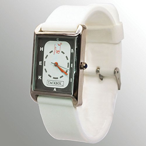 Tack Box Dressage Arena Watch (Dressage Box)
