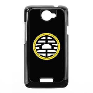 HTC One X Phone Case for Dragon Ball Z pattern design GDBZQ681014