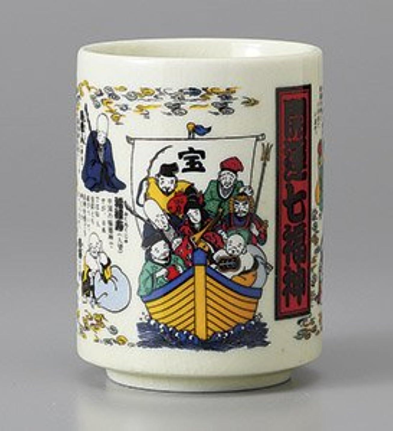 覆す晩餐全体にヤマト陶磁器 青花 紅毛人 ミルクカップ S-42-081
