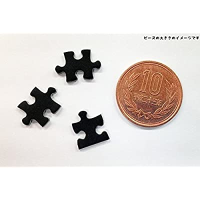 M71 848 Worlds Smallest 1000 Piece Micro Dark Hell Japan Import