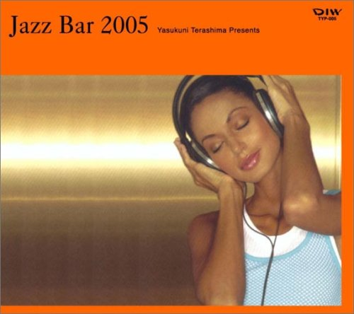 寺島靖国プレゼンツ JAZZ BAR 2005