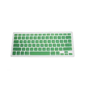 Keyboard Skin compatible with AppleTM Macbook Pro - Lime Green