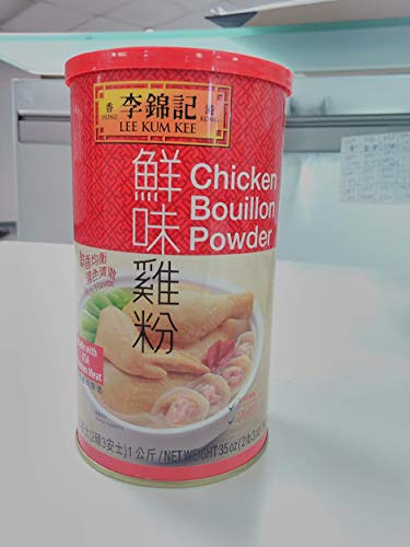 Lee Kum Kee Chicken Bouillon - Chicken Powder (2.2 lbs.) (Soup Recipes With Chicken Stock As Base)