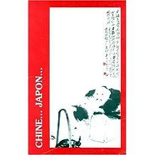 CHINE, JAPON, COREE, TIBET. Catalogue des collections de la bibliothèque Forney