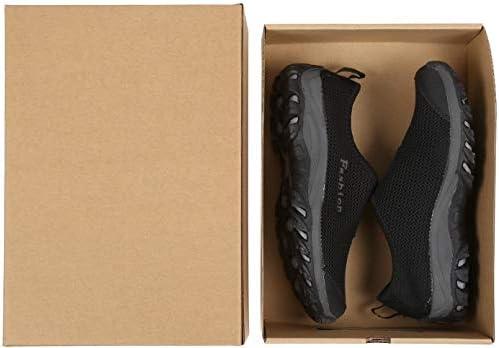200 Forte Grigio Mailing imballaggio Sacchetti di Plastica Grandi Dimensioni 17 x 24 per Scarpe da ginnastica