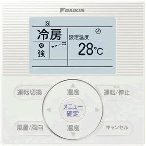 Optional Wired Remote -  DAIKIN Air Conditioning, Commercial Optional LCD Wired Remote Control brc1e3[BRC–1e3]