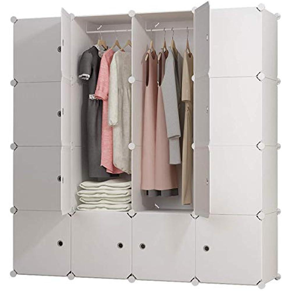 KOUSI Portable Wardrobe Closet For Bedroom Clothes Armoire ...