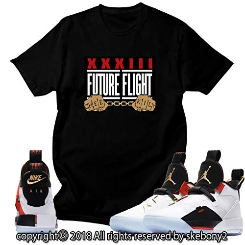(Custom T Shirt Matching Style of Air Jordan 33 XXXIII Future Flight JD 33-1-10-BLACK-S)