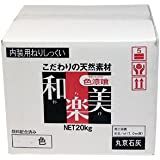 丸京石灰 壁用漆喰 内装用ねりしっくい 和楽美(わらび) 顔料配合済み20kg 白色