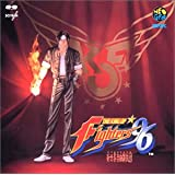 THE KING OF FIGHTERS'96