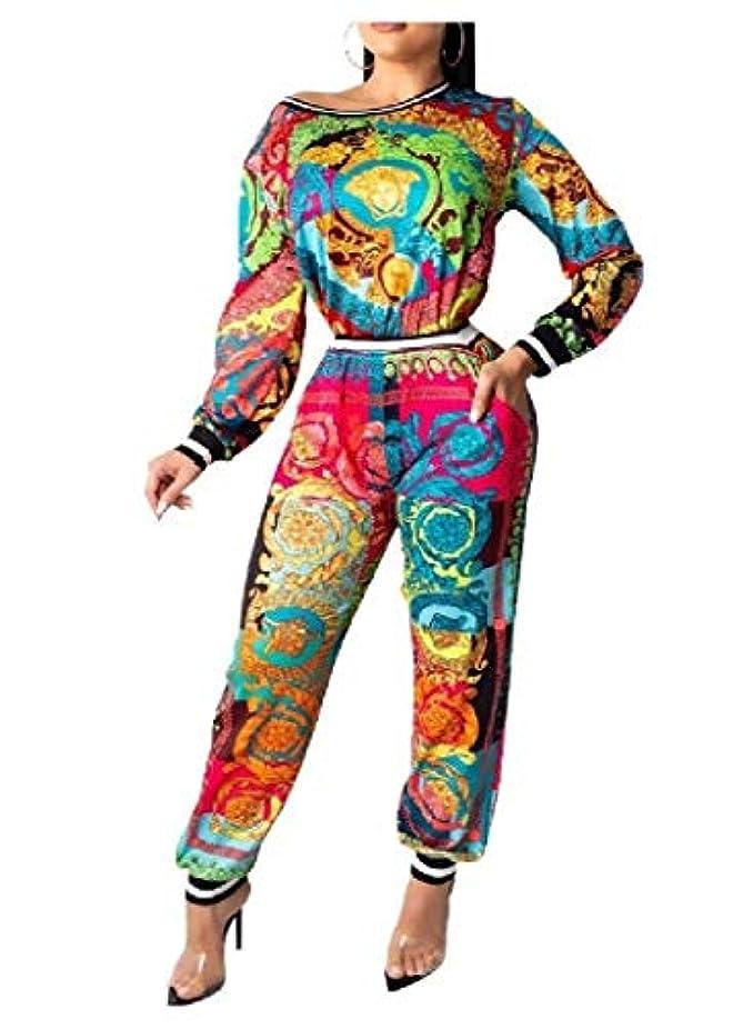 配分緊張見通しKankanluck Womens Casual Printed Court style Tops Outwear and Pants Outfit