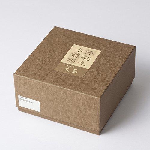 TOKYO MATCHA SELECTION - Oshima : Umegata Chataku Tea Saucer Set of 5 pcs. - Japan Lacquareware Yamanaka [Standard ship by Int'l e-packet: with Tracking & Insurance]