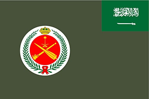 (magFlags Large Flag Royal Saudi Air Defense Forces | Landscape Flag | 1.35m² | 14.5sqft | 90x150cm | 3x5ft - 100% Made in Germany - Long Lasting Outdoor Flag)
