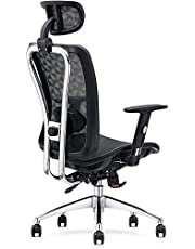 Cedric Office Chair,Breathable Mesh Computer Chair with Ergonomic Adjustable Lumbar Support, Black Swivel Desk Chair with Adjustable Armrest and Headrest, Mesh Seat,CD-874MH