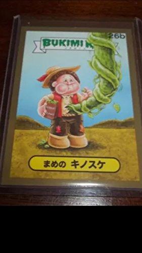 Bukimi Kun 2014 Gold Parallel 26b Insert Garbage Pail Kids Topps Non-sport Trading Cards Japanese Japan from Topps