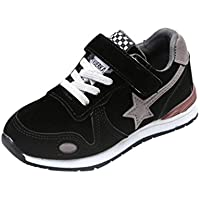 Hemlock Kids Sneakers Little Girls Boys Sports Shoes Soft Mesh Flat Shoes Lace Up Outdoors Running Shoes (1 Years old, Black)