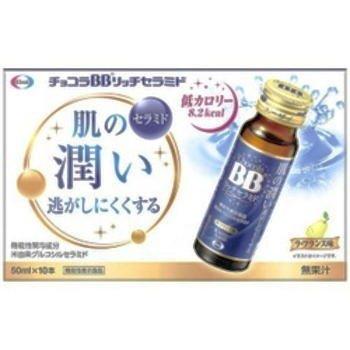 チョコラBB リッチセラミド(50ml×10本)3箱セット B074L1B38B