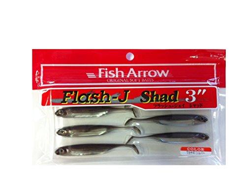 Fish Arrow(フィッシュアロー) ルアー フラッシュ-J シャッド 3 #07ワカサギ/Sの商品画像