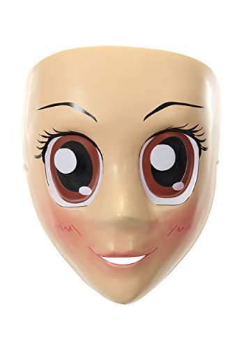 (elope Brown Eyes Anime Mask)