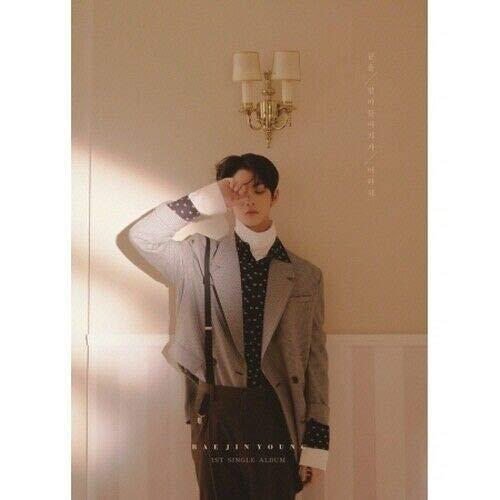 Goodbye Album - Wanna One Bae Jinyoung - [Hard To Say Goodbye] 1st Single Album CD+80p PhotoBook+1p PhotoCard+Tracking K-POP Sealed